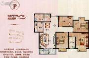 盛世云景4室2厅2卫136平方米户型图