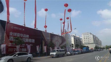 梅州万达广场