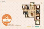 臻园阳光3室2厅3卫131平方米户型图
