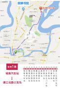 翠屏书苑交通图
