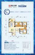 珠江・愉景新城4室2厅2卫128平方米户型图