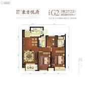 旭辉滨江・东方悦府3室2厅2卫0平方米户型图