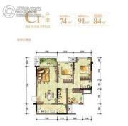 鲁能泰山7号2室2厅2卫74平方米户型图