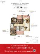 九华世纪城3室2厅2卫125平方米户型图