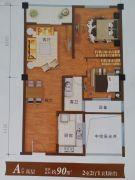 祥瑞汽车城2室2厅1卫90平方米户型图