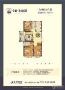 帝和・海德公馆3室2厅2卫98--136平方米户型图