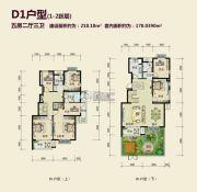 丽湖名居二期5室2厅3卫210平方米户型图