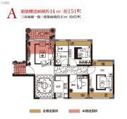 K2・荔枝湾3室2厅1卫81平方米户型图