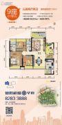 普君新城・华府3室2厅2卫134平方米户型图