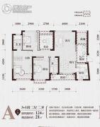 华商国际・美国城4室2厅1卫124平方米户型图