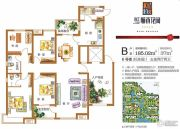 锦江城市花园5室2厅2卫185平方米户型图