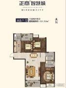 正商智慧城3室2厅2卫121平方米户型图