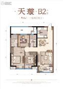 奥园・学府里3室2厅2卫98平方米户型图