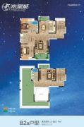 F 、水星城2室3厅2卫168平方米户型图