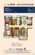 盐城碧桂园4室2厅2卫142平方米户型图