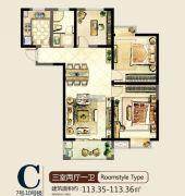 景城名郡3室2厅1卫113平方米户型图
