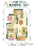 申佳上海时光2室2厅1卫66平方米户型图