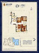 恒大绿洲4室2厅2卫149平方米户型图