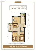 海富臻园3室1厅1卫0平方米户型图