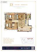 印象湖滨3室2厅2卫140平方米户型图