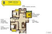 宋都南郡国际3室2厅1卫87平方米户型图