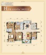 碧桂园翡翠山5室2厅2卫147平方米户型图