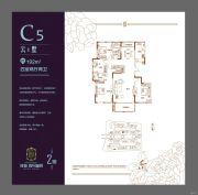 建业・壹号城邦4室2厅2卫192平方米户型图