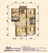 傲北上城3室2厅2卫137平方米户型图