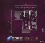 南沙城二期2室2厅1卫95平方米户型图