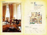 俪锦城・屿澜湾3室2厅2卫125平方米户型图