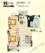 正天福祥小区2室2厅1卫89平方米户型图
