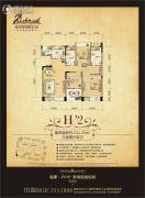 福康瑞琪曼国际社区3室2厅2卫111平方米户型图