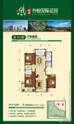创业・齐悦花园3室2厅2卫174平方米户型图