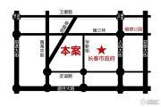 红晟陶然公寓交通图