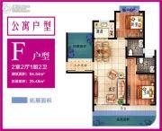 国茂・清水湾2室2厅2卫94平方米户型图