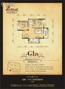 福康瑞琪曼国际社区2室2厅1卫88平方米户型图
