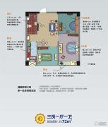 BINGO缤购3室1厅1卫72平方米户型图