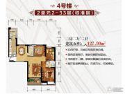 恒大・ 御景湾3室2厅1卫127平方米户型图