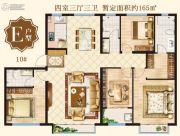泰华・丽水湾4室3厅3卫165平方米户型图