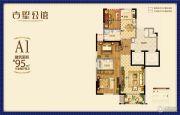 吉星公馆3室2厅2卫95平方米户型图