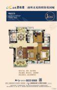 盐城碧桂园3室2厅2卫127平方米户型图