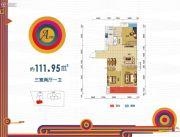 福星惠誉国际城四期悦公馆3室2厅1卫111平方米户型图