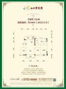湘潭碧桂园4室2厅2卫140平方米户型图