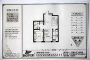 巨鹰・时尚印象1室2厅1卫65--73平方米户型图