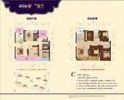 步步高置业新天地3室2厅2卫125平方米户型图