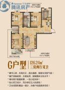 惠泽园3室2厅2卫126平方米户型图