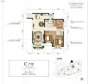 恒大中央广场3室2厅2卫0平方米户型图