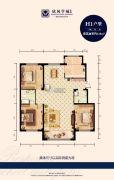 欣凤学城二期3室2厅2卫138平方米户型图