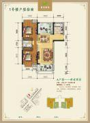 华信广场2室2厅1卫91平方米户型图