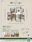 景业荔都4室2厅2卫143平方米户型图